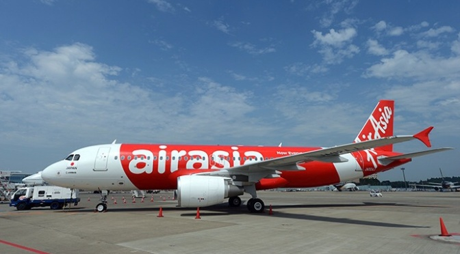 Another flight Missing (Air Asia Indonesia)