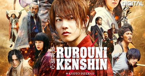 m_Rurouni-Kenshin-kyoto