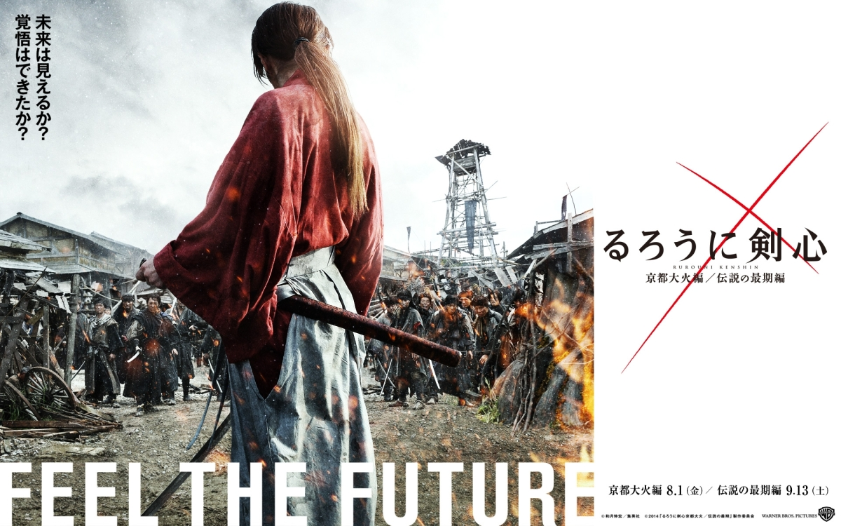Free Download Movie - Rerouni Kenshin, Kyoto Inferno 2014 (DVDrip)